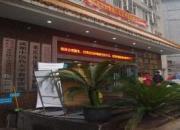 江北区中医院