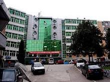 重钢总医院