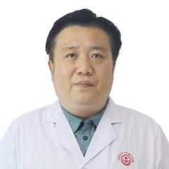 王树申 主治医师