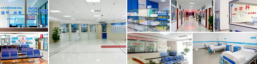 临沂白癜风医院