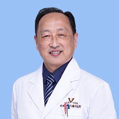 夏志高 主治医师
