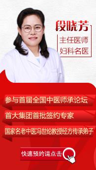 北京崇文门中医医院妇科