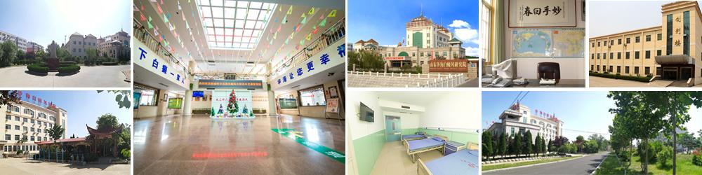 滨州白癜风医院