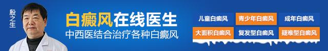 荆州白癜风医院