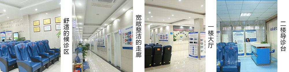 龙岩白癜风医院