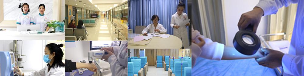 株洲白癜风专科医院
