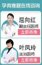 陕西省老医协生殖医学医院哪家好