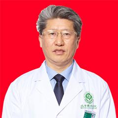 王家怀 副主任医师