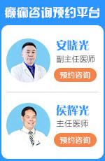 上海虹桥医院哪家好