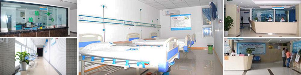 成都神康癫痫医院