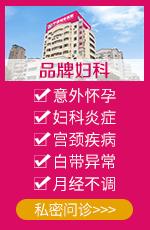 宁波鄞州城东医院哪家好