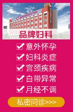沧州玛丽亚妇产医院哪家好