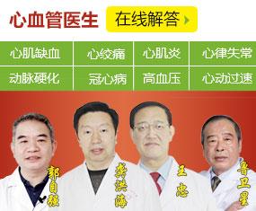 北京恩生堂刘家窑中医医院