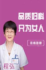 徐州协康医院