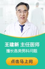 淄博中大泌尿外科医院哪家好