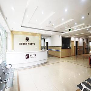 重庆江北博爱医院周边环境